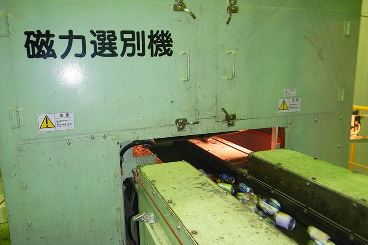 磁選機とアルミ選別機