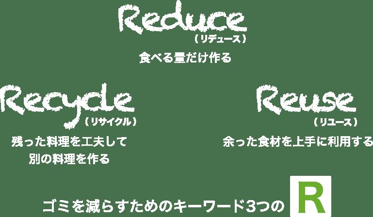 three_main